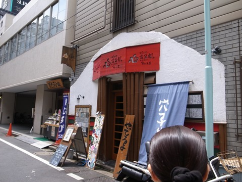 お店1.jpg