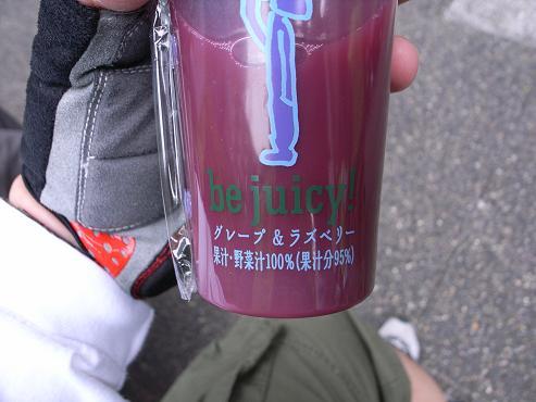 じゅうす.JPG