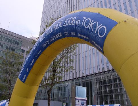 大会ゲート.JPG